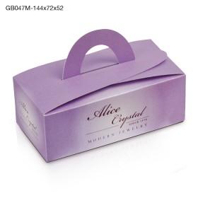 GB047-方形手挽盒