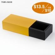 GB048-火柴盒(厚邊)