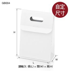 GB004-袋形盒樣版製作