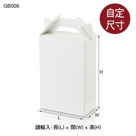 GB006-方形手挽盒樣版製作