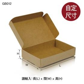 GB012-Pizza盒報價