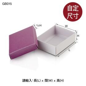 GB015-天地蓋盒報價
