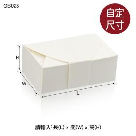 GB028-長方形盒(有扣)樣版製作