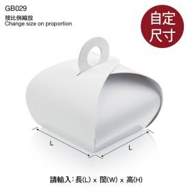 GB029-弧形手挽盒樣版製作